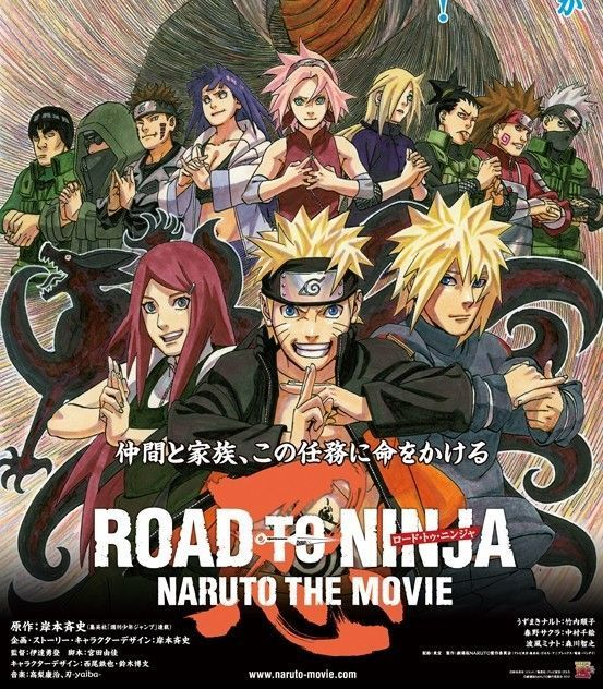 Naruto Shippuden Film 6 : Road to Ninja